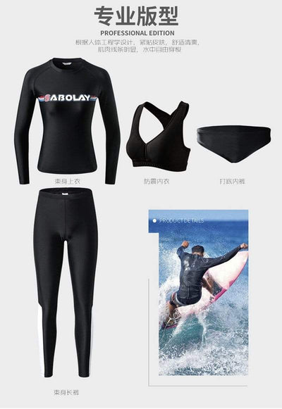 SABOLAY Rash Guard Pants / Shirt Set  -  Cheap Surf Gear