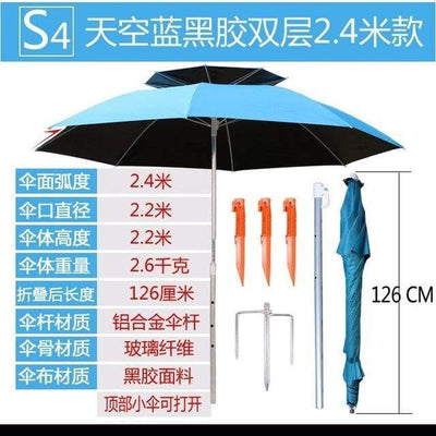 S4-1 blue 2.4 m SHENGYUAN Beach Umbrella  -  Cheap Surf Gear