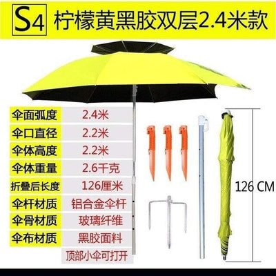 S4-2 lemon 2.4 m SHENGYUAN Beach Umbrella  -  Cheap Surf Gear