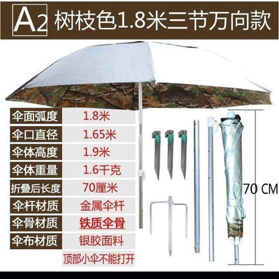 A2 SHENGYUAN Best Beach Umbrella  -  Cheap Surf Gear