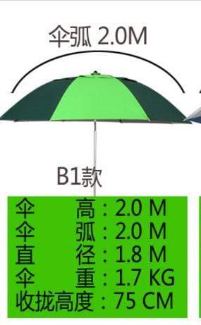B1 SHENGYUAN Best Beach Umbrella  -  Cheap Surf Gear