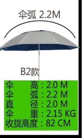 B2 SHENGYUAN Best Beach Umbrella  -  Cheap Surf Gear