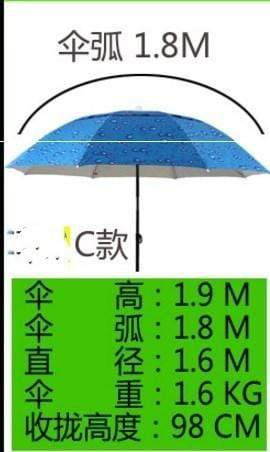 C1 SHENGYUAN Best Beach Umbrella  -  Cheap Surf Gear