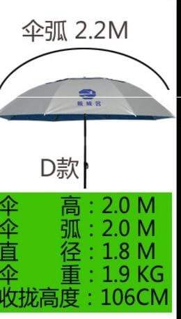 D2 SHENGYUAN Best Beach Umbrella  -  Cheap Surf Gear