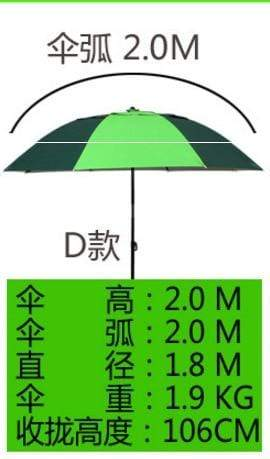 D3 SHENGYUAN Best Beach Umbrella  -  Cheap Surf Gear