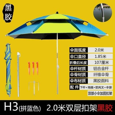 H3 SHENGYUAN Best Beach Umbrella  -  Cheap Surf Gear