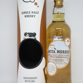 Asta Morris BenRiach 2008/2019 10yo AM121 Trinidad Rum Finish, 59.4%