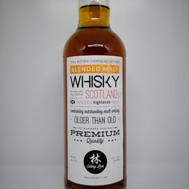 OLDER THAN OLD BLENDED MALT SHERRY CASK - NAS