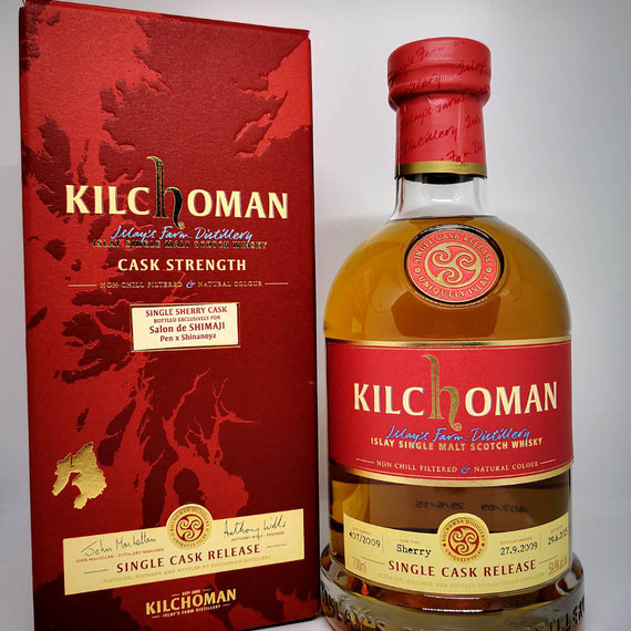 KILCHOMAN 2009-2015 OLOROSO SHERRY BUTT FOR SHIMAJI PEN - 5YO