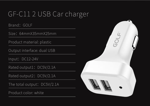 Golf GF-C11 Double USB Mini 2.1A Smart Fast-Charging Car Charger Travel 12V 24V Universal Car Mounted Charger White