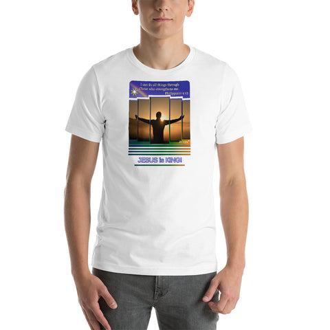 I can do all things through Christ... Philippians 4:13. Men's T-Shirt. Available in 11 colors.