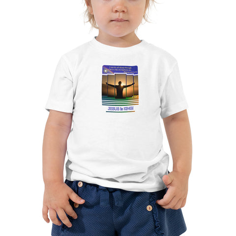 I can do all things through Christ. Philippians 4:13. Toddler T-Shirt. Available in 2 colors.