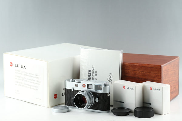 Leica M6 TTL + 50mm F/2.8 Lens HANSA 80th Anniversary 1921-2001 With Box #19777