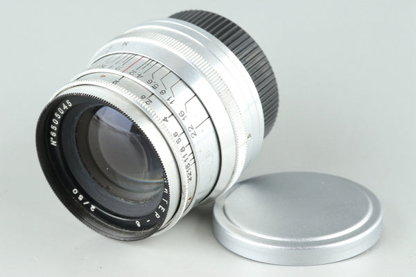 Jupiter-8 50mm F/2 Lens for Leica L39 #26101C1