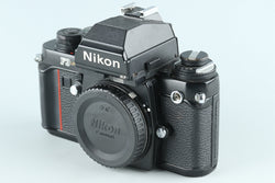Nikon F3 HP Limited 35mm SLR Film Camera #26287D2