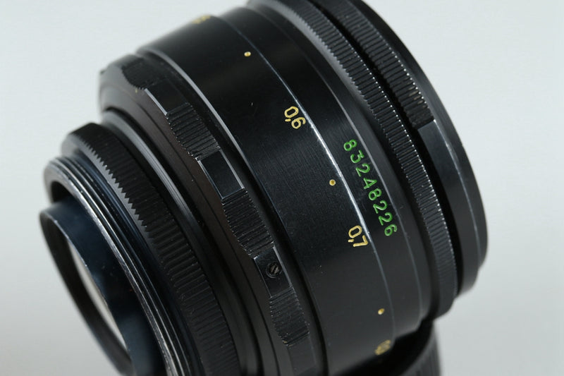 Helios 44-2 58mm F/2 Lens for M42 Mount #20470G1