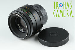 Helios 44-2 58mm F/2 Lens for M42 #20613F4