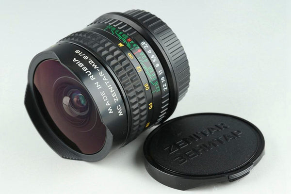 Zenit MC Zenitar-M 16mm F/2.8 Fisheye Lens for Canon EF #22760H3