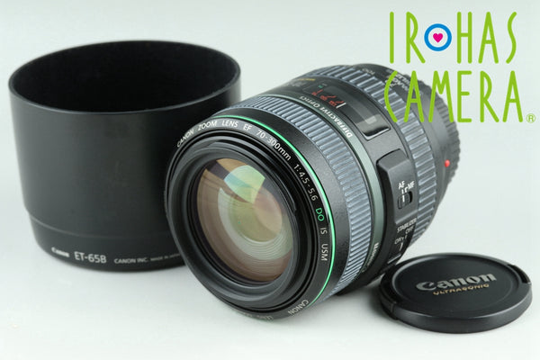 Canon EF 70-300mm F/4.5-5.6 DO IS USM Lens #24338H1