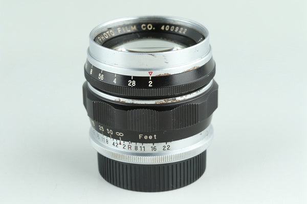 FujiFilm Fujinon L 50mm F/2 Lens for Leica L39 #24492F4