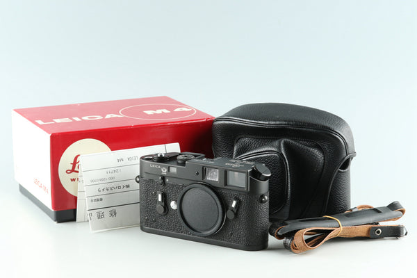 Leica M4 50 Jahre Wetzlar Germany 35mm Rangefinder Film Camera With Box #24711L10