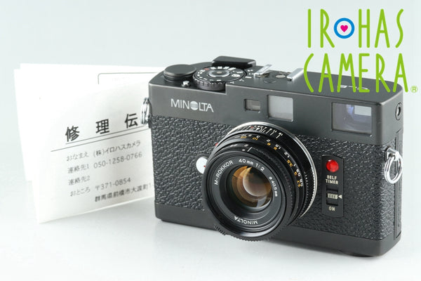 Minolta CLE 35mm Rangefinder Film Camera + 40mm F/2 Lens #25499D4