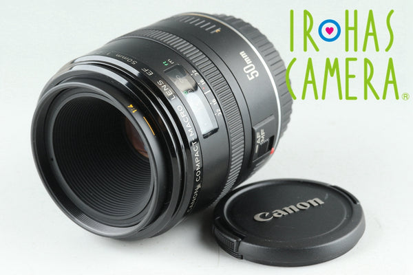 Canon EF 50mm F/2.5 Compact Macro Lens #26049H1