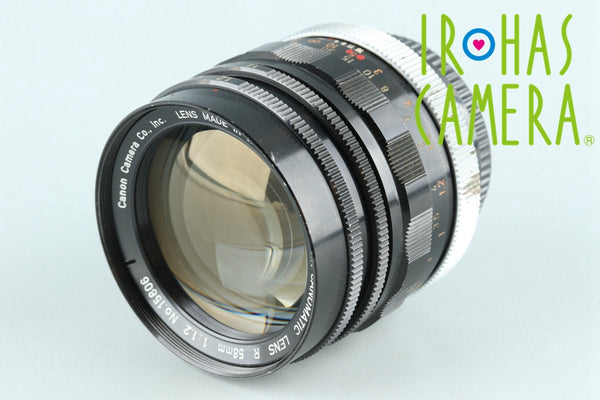 Canon Super-Canomatic R 58mm F/1.2 Lens #26512F4