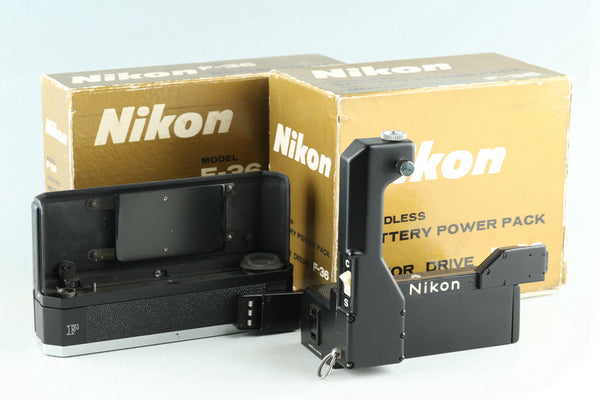 Nikon F-36 Battery Power Pack + F-36 Motor Drive With Box #27252