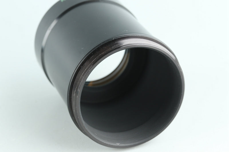 Nikon Rear Lens for Nikkor T 1200mm #27447B6