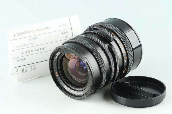 Hasselblad Carl Zeiss Distagon T* 50mm F/4 CF FLE Lens #28581E5