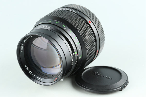 Zenza Bronica Zenzanon MC 150mm F/3.5 Lens for ETR #28769C4