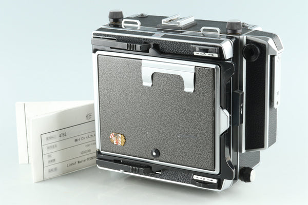 Linhof Master Technika 4x5 Large Format Film Camera #29298E6