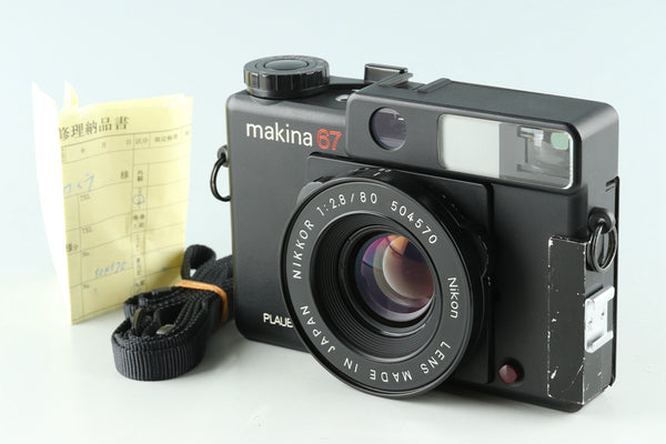 Plaubel Makina 67 Medium Format Rangefinder Film Camera #29422E4
