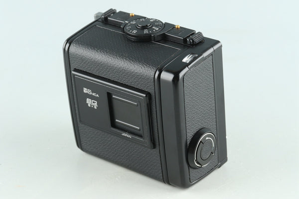 Zenza Bronica SQ 220 Film Back #29540F2