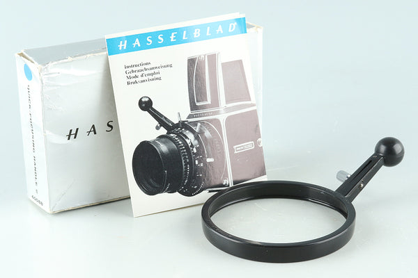 Hasselblad 40088 Quick Focusing Handle 2 With Box #29811F2