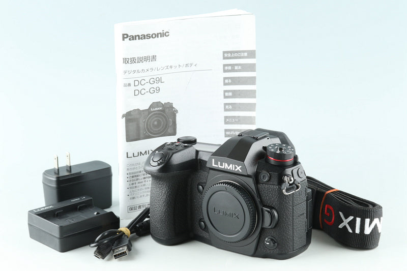 Panasonic Lumix DC-G9 Digital Camera #32711E5