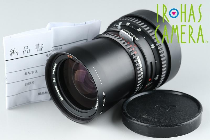 Contax Carl Zeiss Sonnar T* 210mm F/4 Lens for Contax 645 #18365 A3
