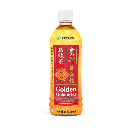 Golden Oolong