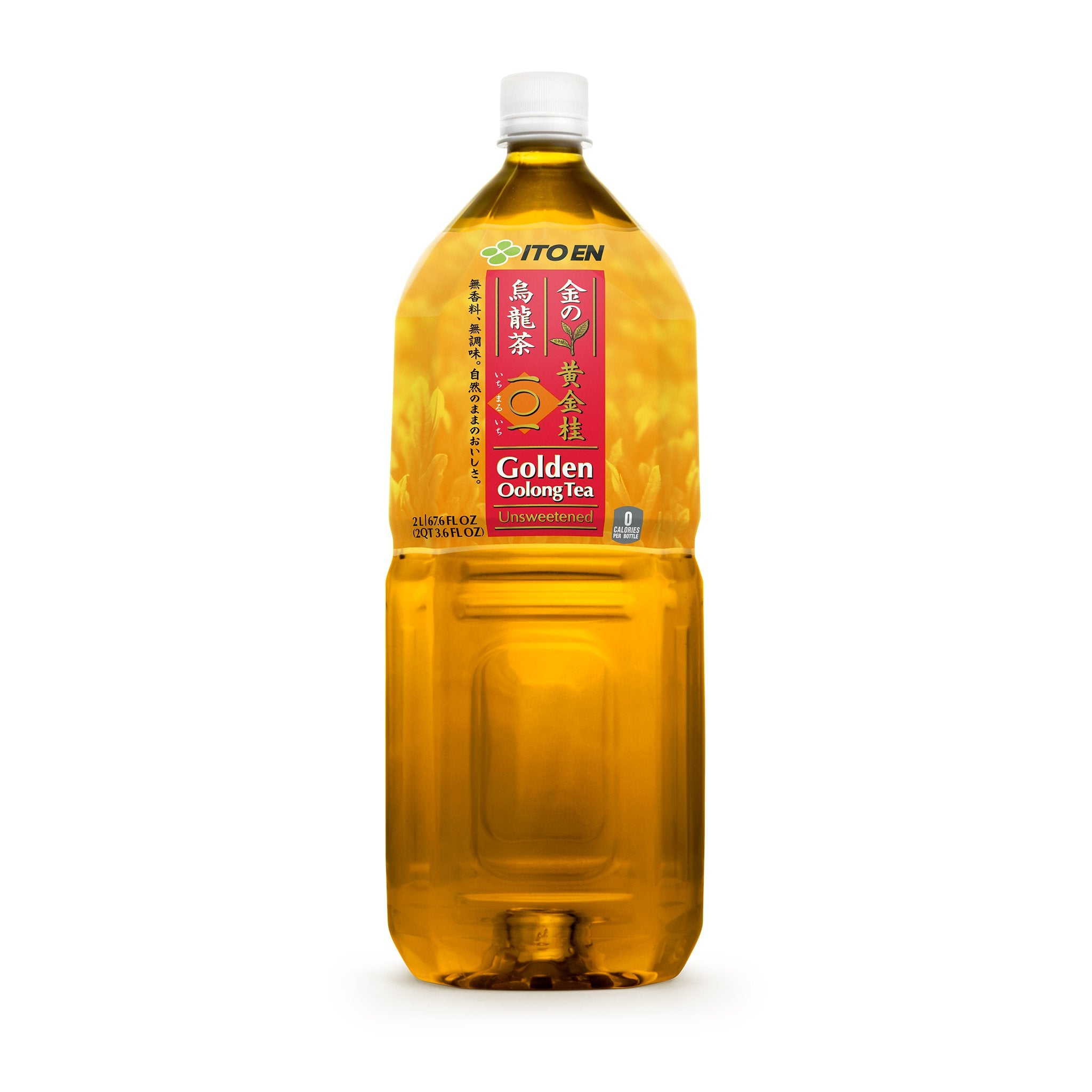 Golden Oolong (2L)