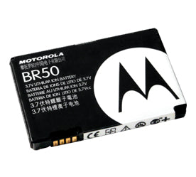 Genuine Motorola Br50 Battery