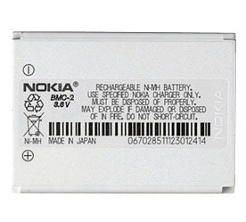 Genuine Nokia Bmc 2 Battery