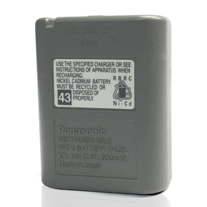 Genuine Panasonic Kx A43 Battery