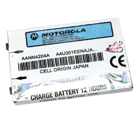 Genuine Motorola E378I Battery