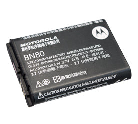 Genuine Motorola Backflip Mb300 Battery
