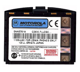 Genuine Motorola Startac P8097 Battery
