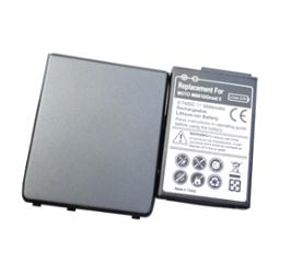 Genuine Motorola Extended Droid X Battery