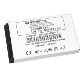 Genuine Motorola T725 Battery