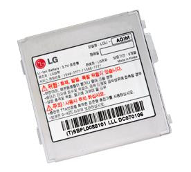 Genuine Lg Lv4200 Battery