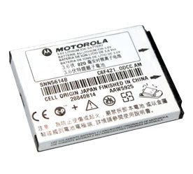Genuine Motorola Snn5614B Battery
